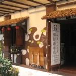 Tang House Melaka